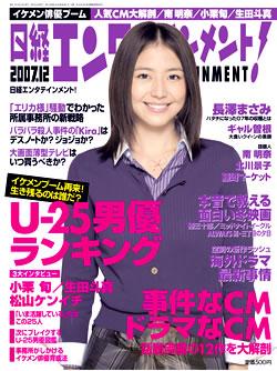200712hyousi.jpg