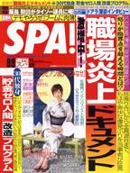 SPA9-9.jpg